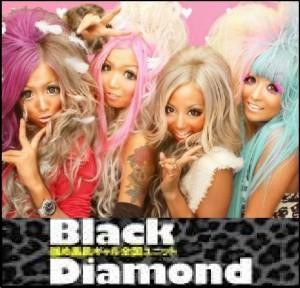 はるたむ ブラックダイヤモンド